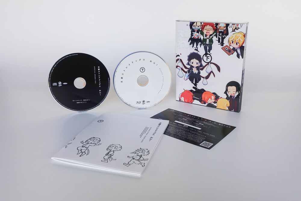 文豪ストレイドッグス わん! 下巻 【Blu-ray&DVD】